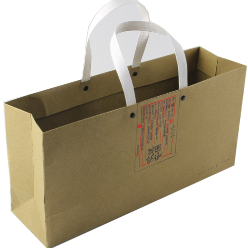 Logo Imprint Brown Kraft Paper Bag